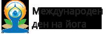 Международният ден на йога - България